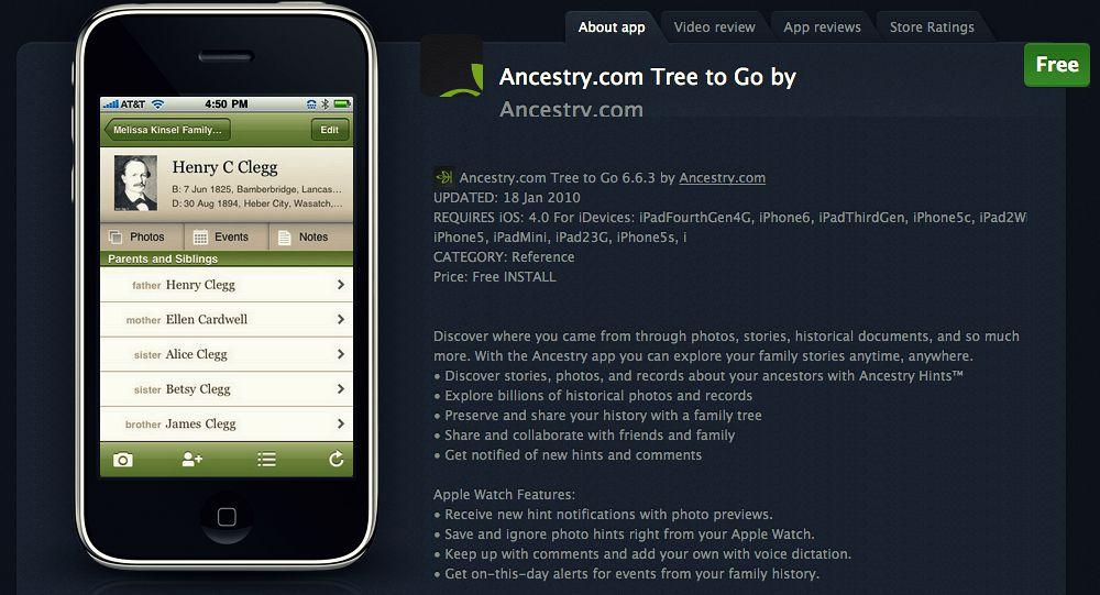 Tree To Go App